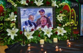 جلسه شورای اداری استان البرز و گرامیداشت سالروز شهادت سردار سلیمانی