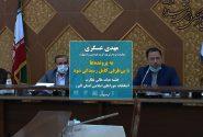نکات مهدی عسگری در جلسه هیأتعالی نظارت انتخابات شوراهای اسلامی استان البرز