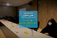 مهدی عسگری در جمع معلمان جوان، دانشجویان و فارغالتحصیلان دانشگاه فرهنگیان استان البرز