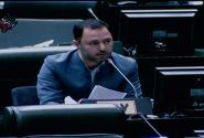 مهدی عسگری در تذکر به رئیس سازمان برنامه و بودجه: عدالت بین استانها در بودجه 1401 رعایت شود