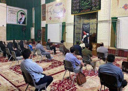 حضور در ششمین همایش فعالان عرصه هیئت استان البرز