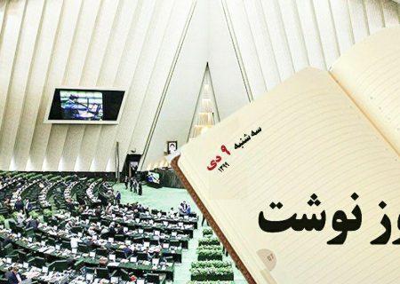 امیدی به دولت، برای اصلاح مؤثر لایحه بودجه 1400 وجود ندارد