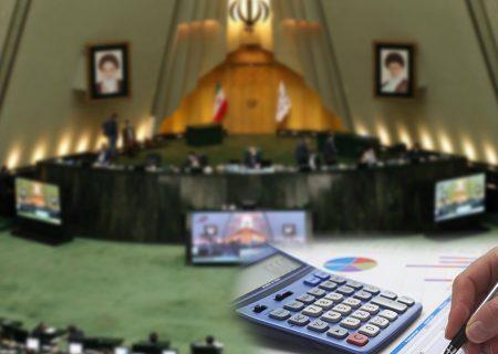 برخی از مصوبات مجلس در بخش هزینهای لایحه بودجه ۱۴۰۰