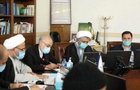 نشست کمیسیون اصل نود مجلس شورای اسلامی