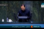 مهدی عسگری در جریان بررسی صلاحیت کابینه