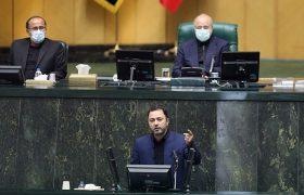فایل صوتی نطق مهدی عسگری نسبت به برنامههای وزیر پیشنهادی بهداشت، درمان و آموزش پزشکی