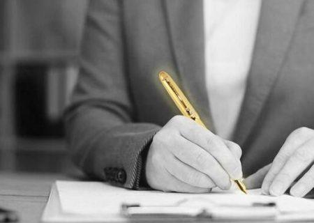 با تصویب طرح تسهیل صدور مجوزهای كسب و كار؛ رانتها و امضاهای طلایی برچیده میشود