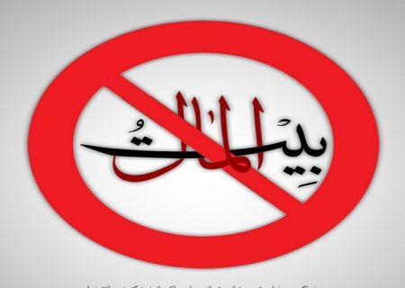 استوری مهدی عسگری در خصوص امانتداری در بیتالمال مسلمانان